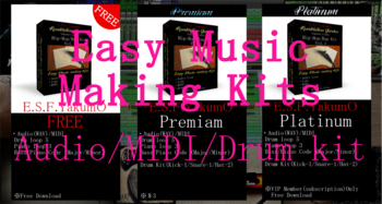 [Thumbnail]PV Graphic.png
