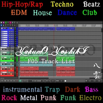 Beat thumbnail.jpg